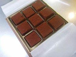画像1: 低糖質生チョコ9個入り